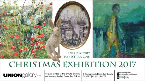 ChristmasExhibition